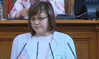 Нинова за проекта на Петков и Василев: Как с десни политики, ще постигаме леви цели?